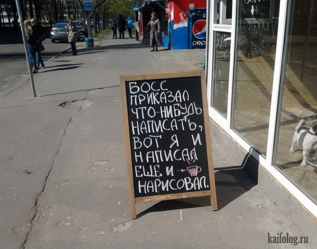 Чисто русские приколы. Подборка - 234 (100 фото)