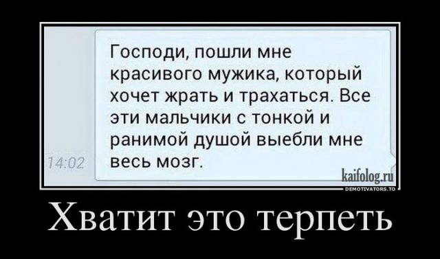 По решению Печерского суда, задержанных взяточников из Миндоходов могут отпустить за 240 тыс. гривен - Цензор.НЕТ 8385