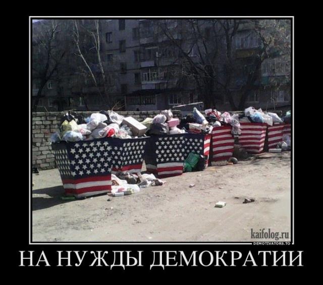 Чисто русские демотиваторы 190 50