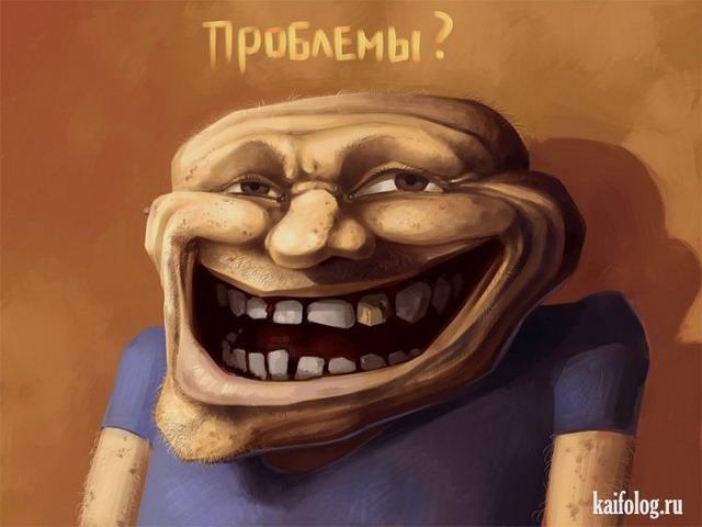 Картинки Сергея Свистунова (50 картинок)