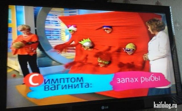 Приколы про телевидение (35 фото)