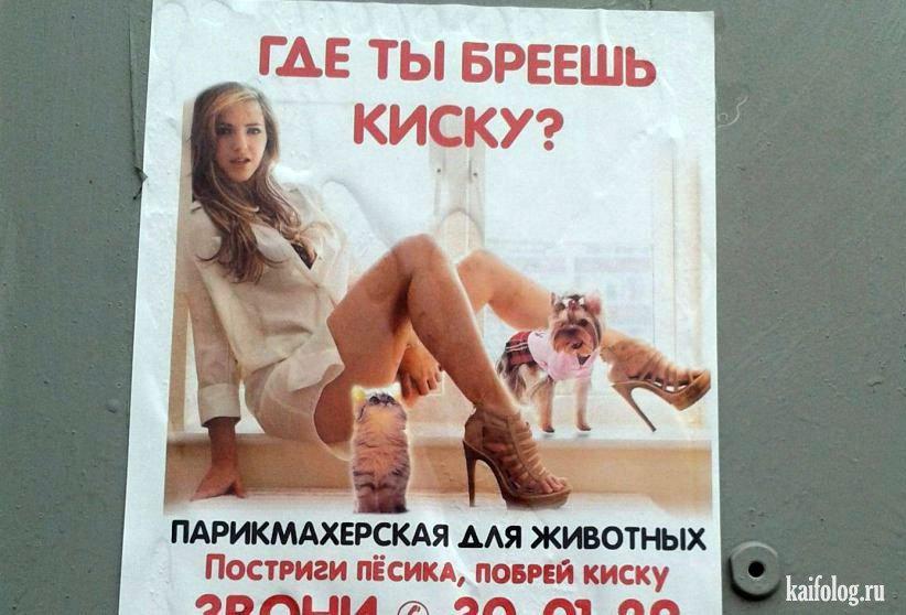 luchshaya-porno-reklama