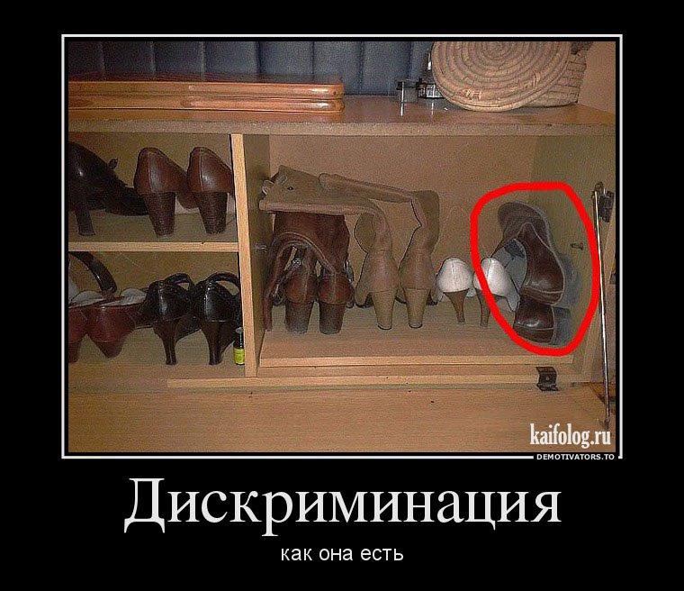 Чисто русские демотиваторы 191 50