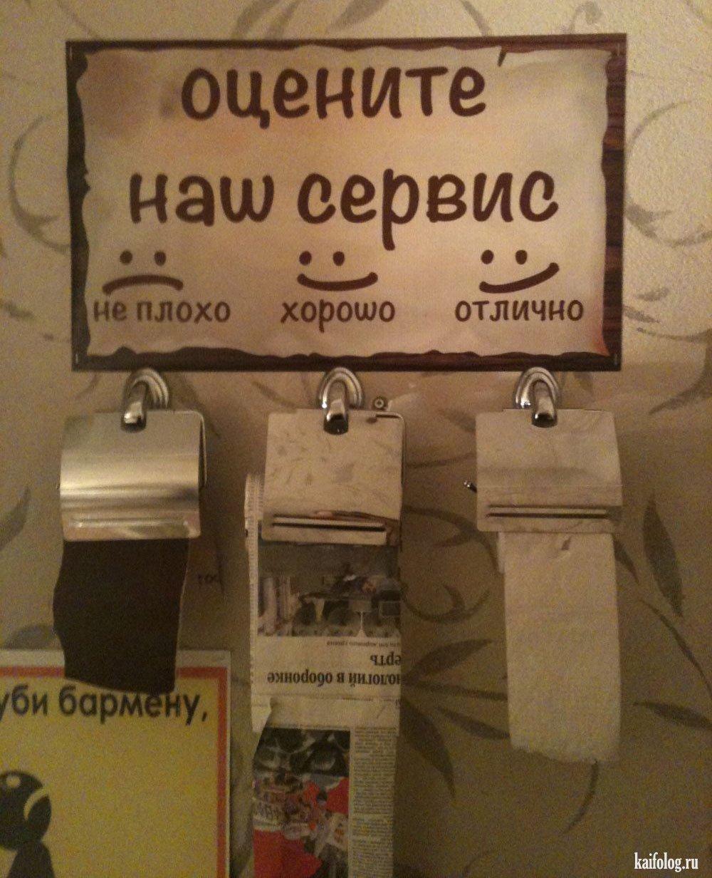 Картинки про туалетную бумагу смешные