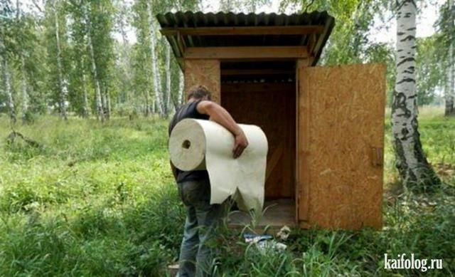 Приколы про туалетную бумагу. Часть - 2 (55 фото)