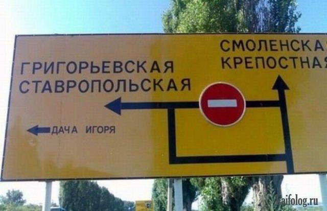 http://kaifolog.ru/uploads/posts/2014-05/1399431889_010.jpg