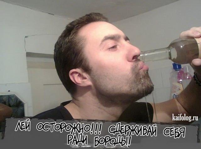 Как отрастить бороду (13 фото)