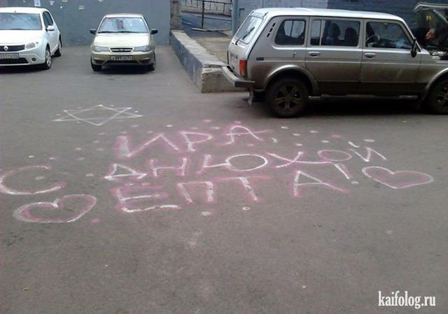 Ленинград - Мат Без Электричества+