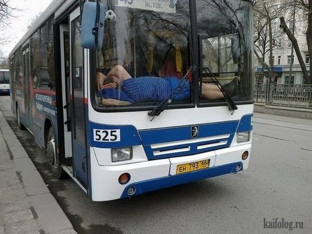 Чисто русские приколы. Подборка - 237 (90 фото)