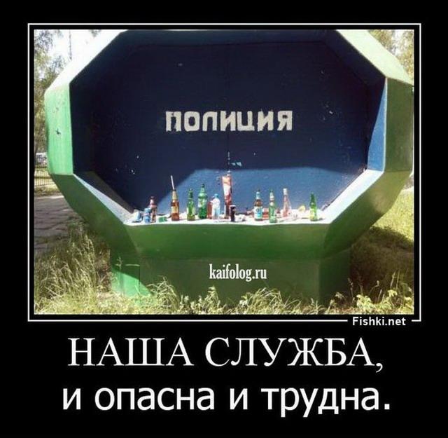 Чисто русский демотиваторы