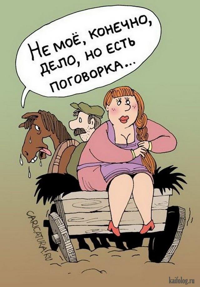 Шокин пообещал Порошенко сделать все возможное, чтобы задержанные прокуроры-взяточники были наказаны, - Сакварелидзе - Цензор.НЕТ 2939