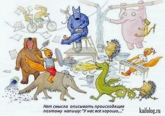 http://kaifolog.ru/uploads/posts/2014-05/1401280882_015.jpg