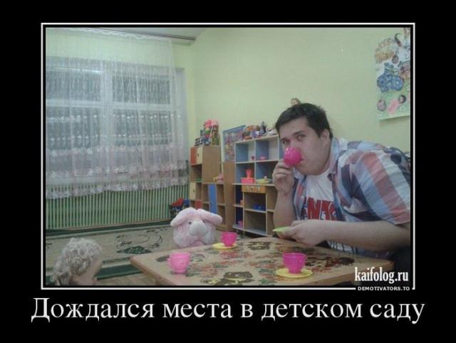 1401153664_010.jpg