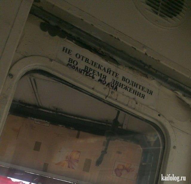 Трамваи России (45 фото)