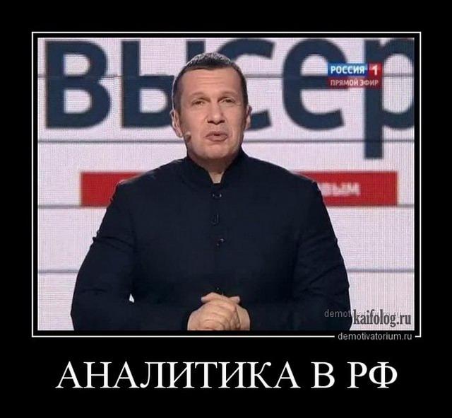 """Россия """"отомстила"""" полякам за санкции, не пустив их на похороны Немцова - Цензор.НЕТ 4946"""