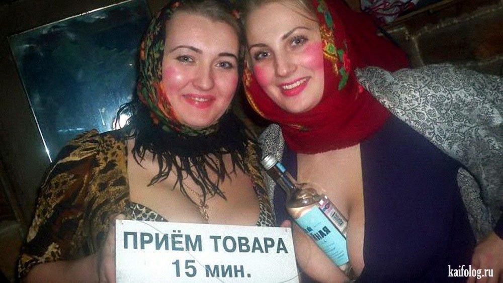 Русское порно пьяницы 22 фотография