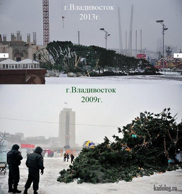 Приколы из Владивостока (70 фото)
