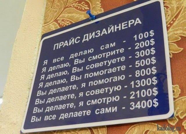 Такое возможно только в России (55 фото)