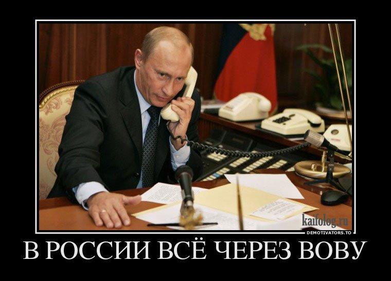 все в россию демотиватор открытием моста остров