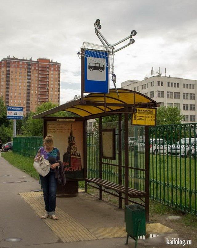 Чисто русские приколы. Подборка - 246 (100 фото)