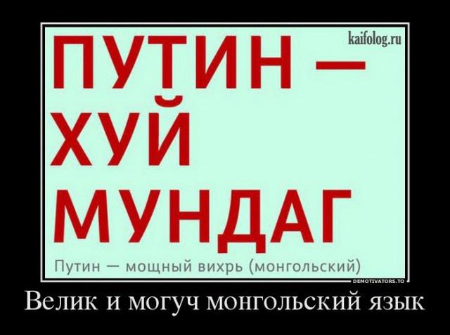 В Госдуме РФ предложили воссоздать идеологический отдел пропаганды по образцу ЦК КПСС - Цензор.НЕТ 234