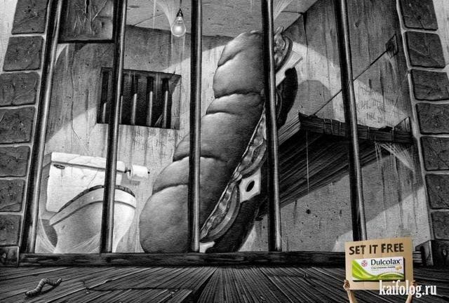 Реклама слабительных и средств от диареи (60 фото)