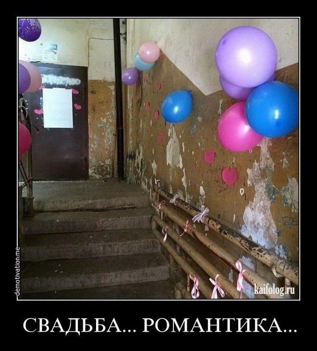 Русские демотиваторы 202 55