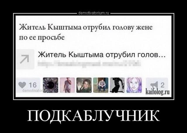 Апелляционный суд Киева оставил российского спецназовца Ерофеева под стражей - Цензор.НЕТ 9823