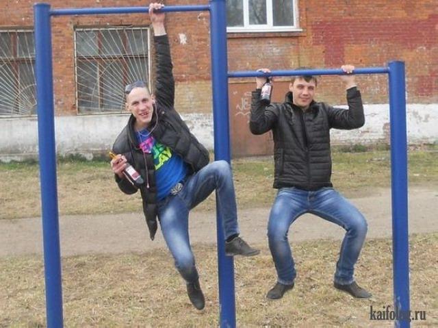 Пьяные одноклассники (45 фото)