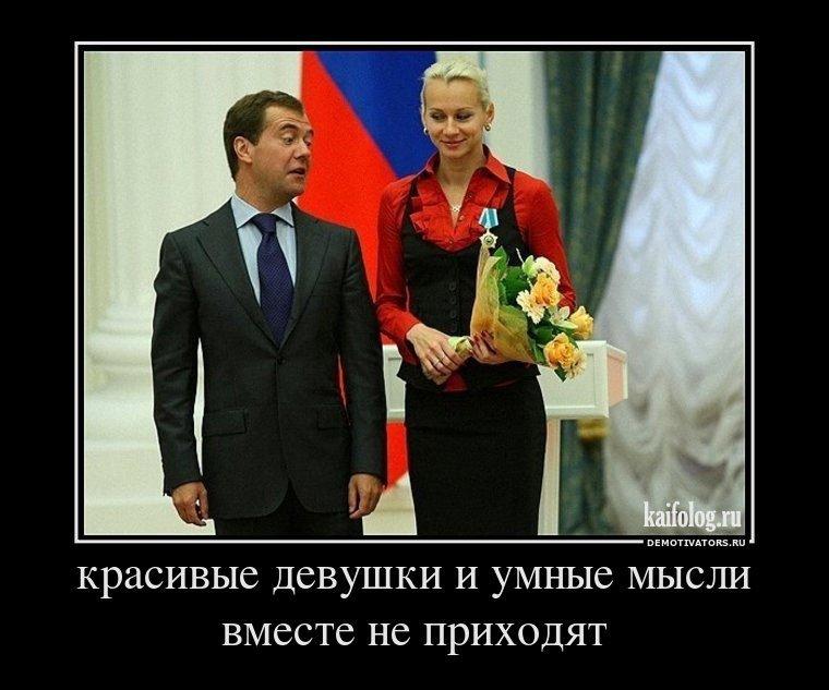 демотиватор русский мужик пропорции, ухоженное тело