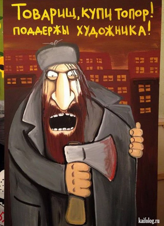 Вася Ложкин и эбонитовый колотун (40 фото + 2 видео)