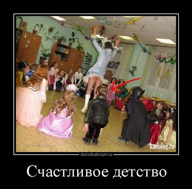 """Террористы оборудуют """"отсечную позицию"""" на случай прорыва украинских войск в районе Тореза, - ИС - Цензор.НЕТ 7100"""