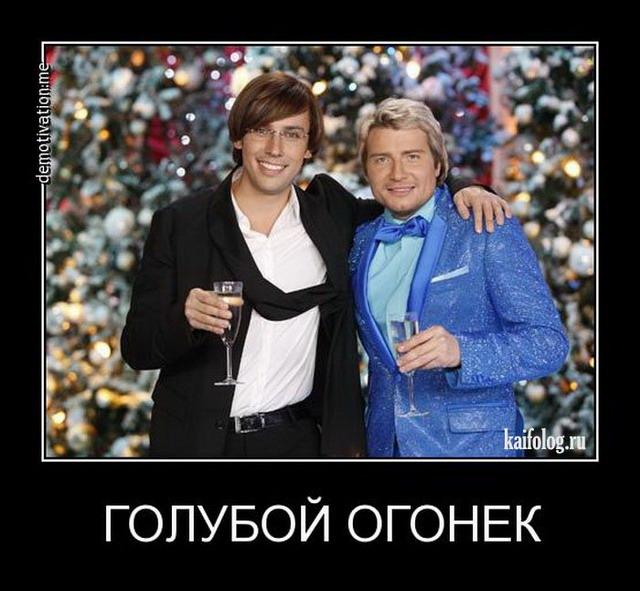 Русские демотиваторы 204 60