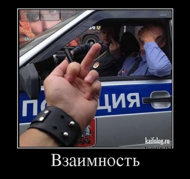 Русские демотиваторы - 204 (55 демотиваторов)