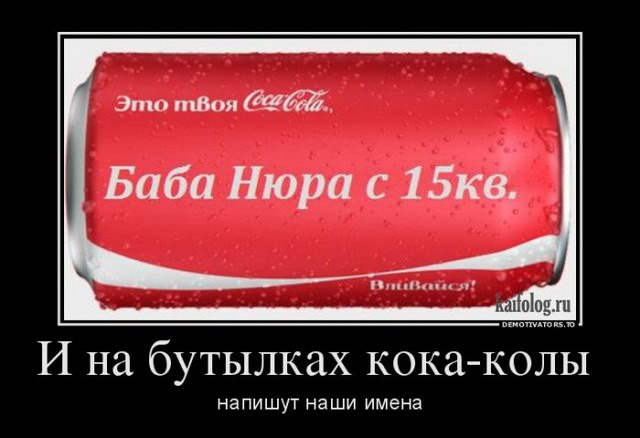 1407213389_016.jpg