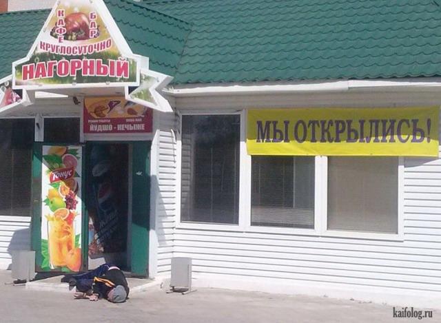 Русские мужики (50 фото)
