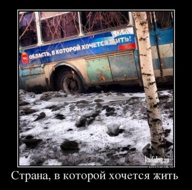 """Террористы оборудуют """"отсечную позицию"""" на случай прорыва украинских войск в районе Тореза, - ИС - Цензор.НЕТ 7429"""