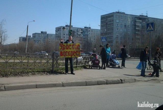 Казань приколы (60 фото)