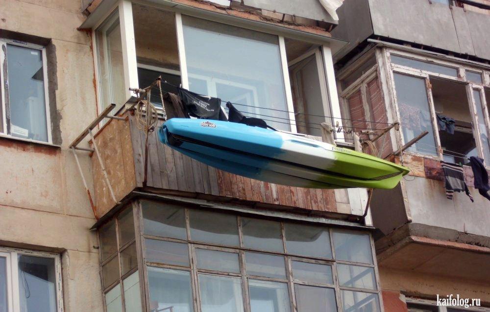 Смешные балконы (50 фотографий).