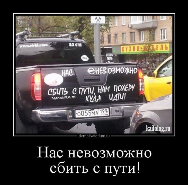 Москва и Вашингтон возвращаются к гонке ядерных вооружений, - The Guardian - Цензор.НЕТ 7893