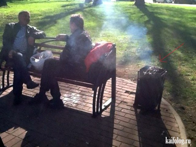 Чисто русские приколы. Подборка - 254 (95 фото)