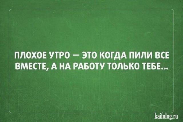 Обои С Цитатами На Русском На Телефон