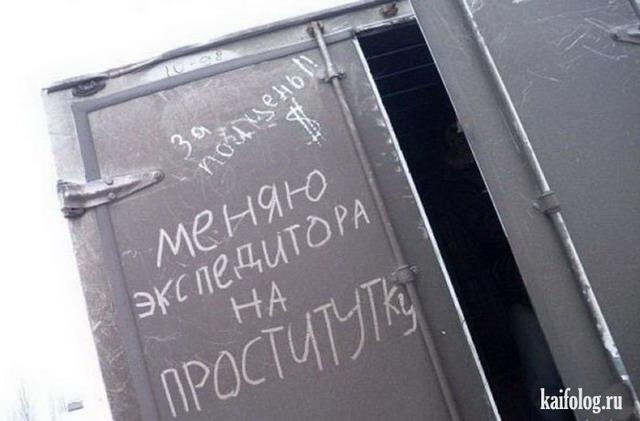 Русская любовь (45 фото)