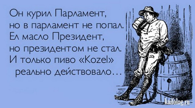 http://kaifolog.ru/uploads/posts/2014-09/1411355354_052.jpg