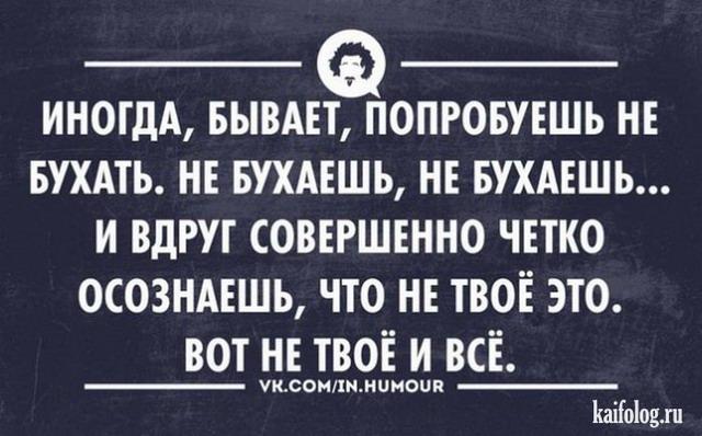 1411963348_024_2.jpg