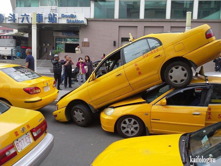 Попала в аварию в такси выплатят деньги Хотя Галактика