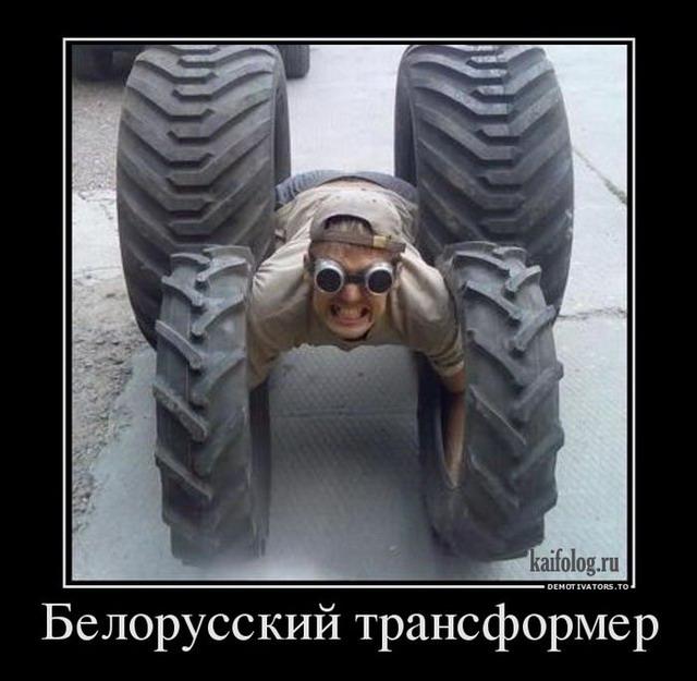 Демотиваторы - 241 (45 смешных демов)