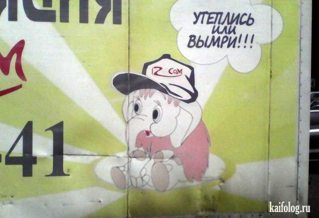 День работников рекламы (55 фото)