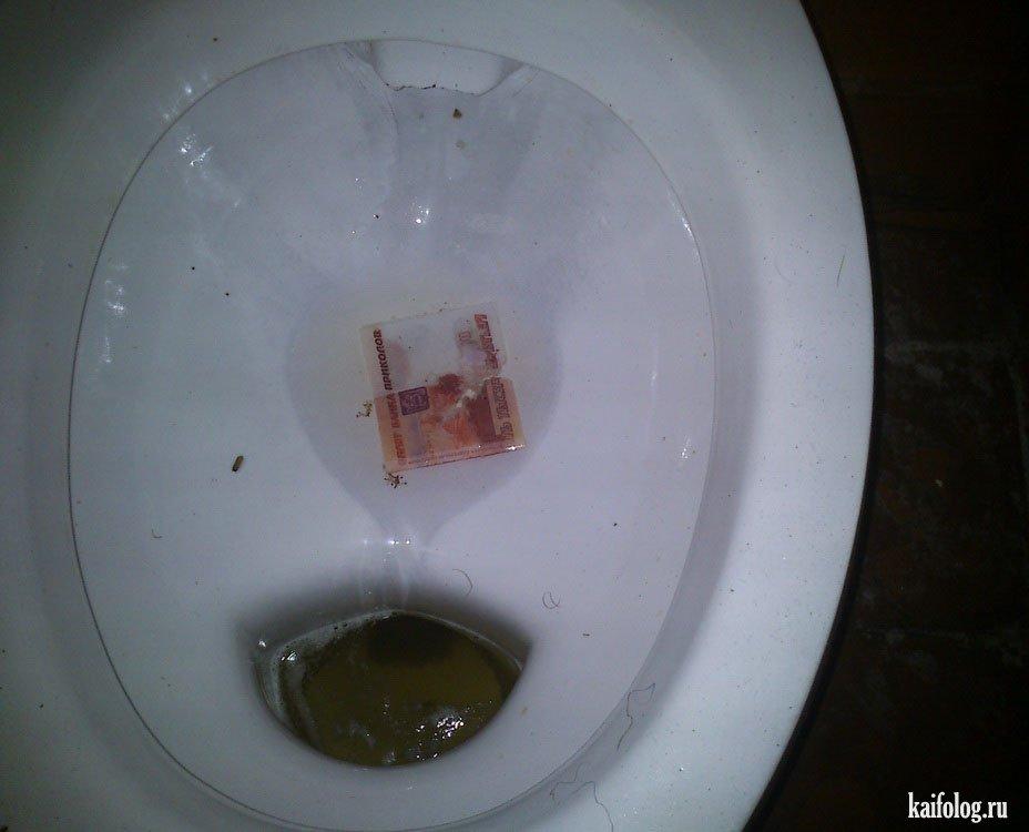 7Скрытая камера в туалете студенческой общаги