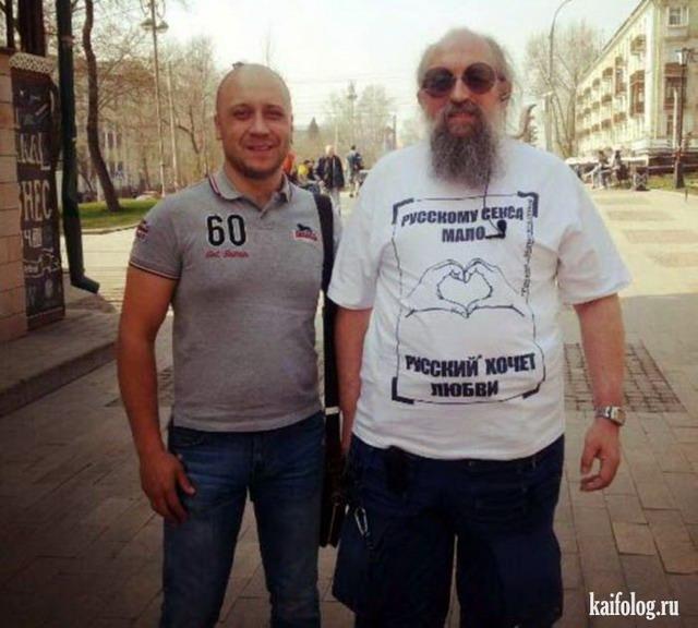 Бородачи (50 фото)